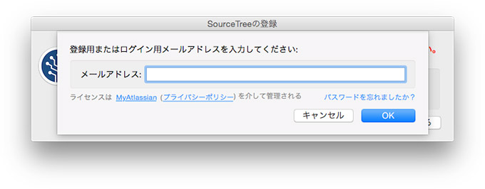 sourcetree2