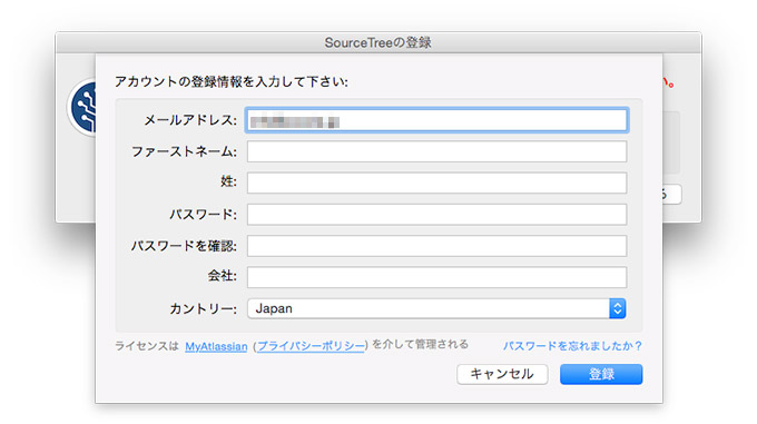 sourcetree3