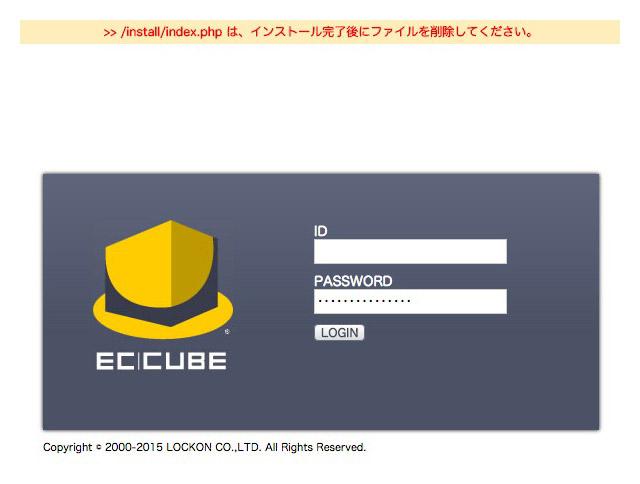 ec-cube-heteml10
