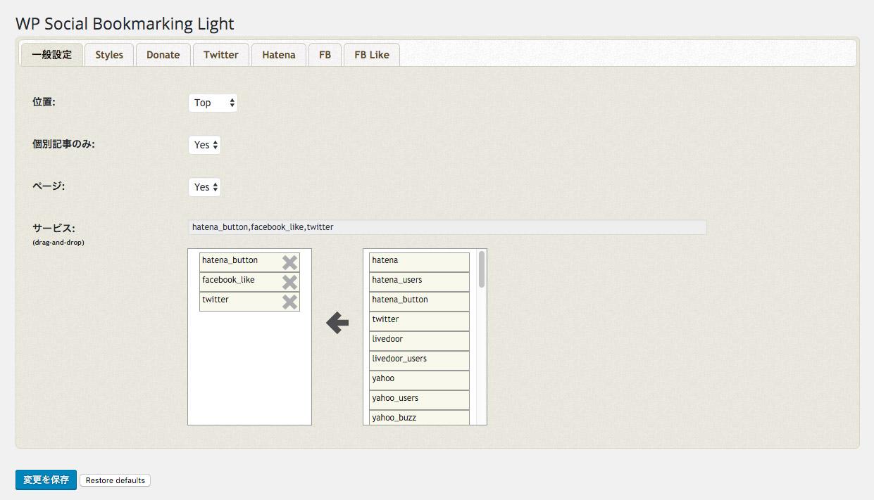 wp-social-bookmarking-light01