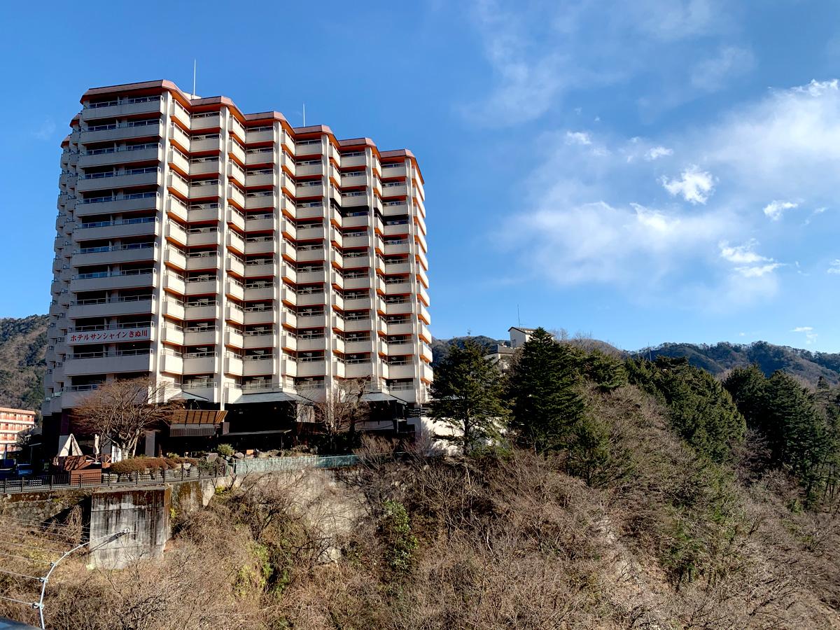 1泊2日鬼怒川旅行 サンシャイン鬼怒川 外観