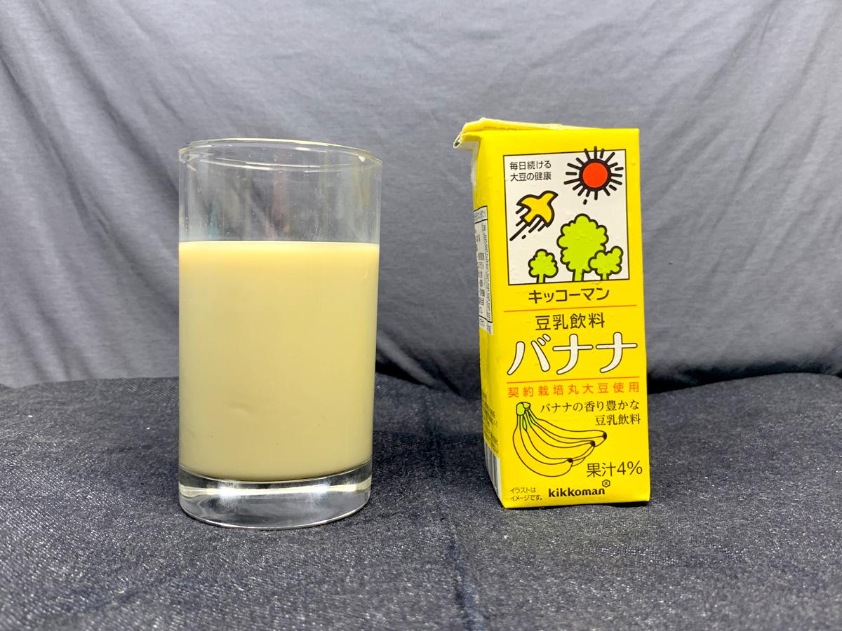 キッコーマン 豆乳飲料 バナナ