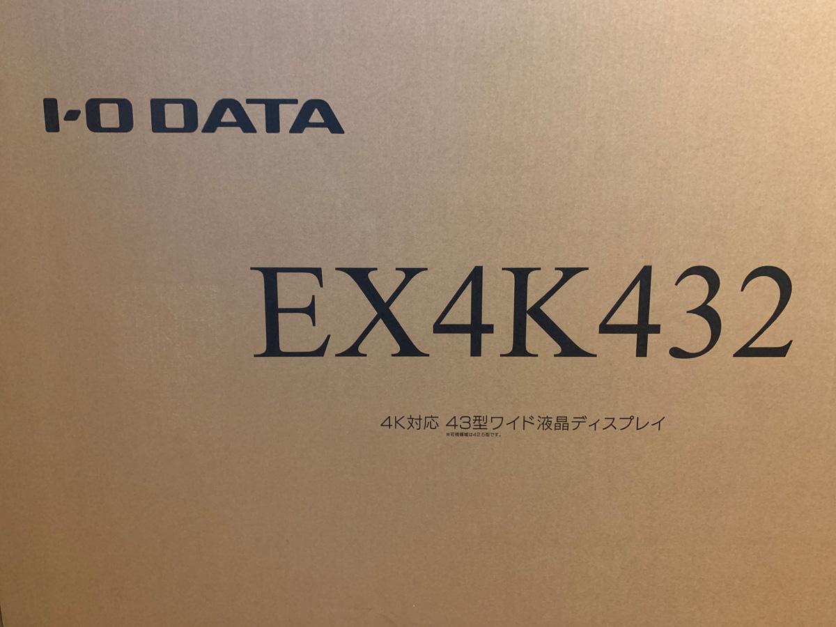 I-O DATA 4K モニター EX-LD4K432DB