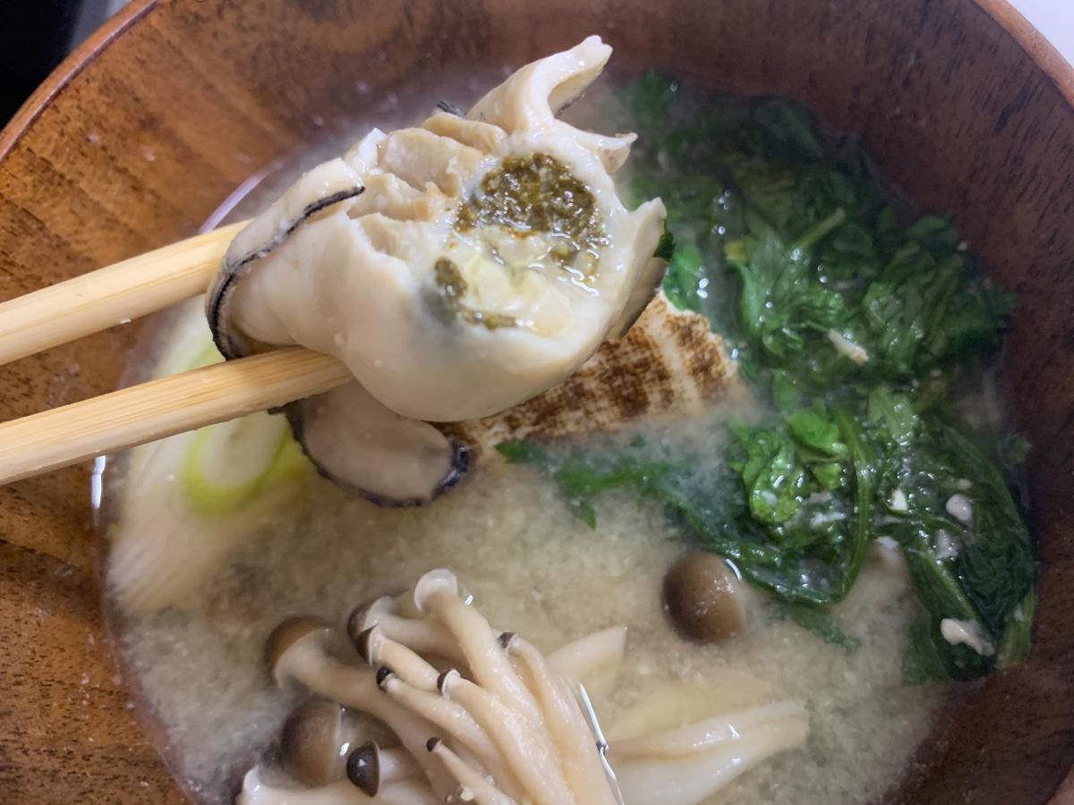 土手鍋 作り方 レシピ