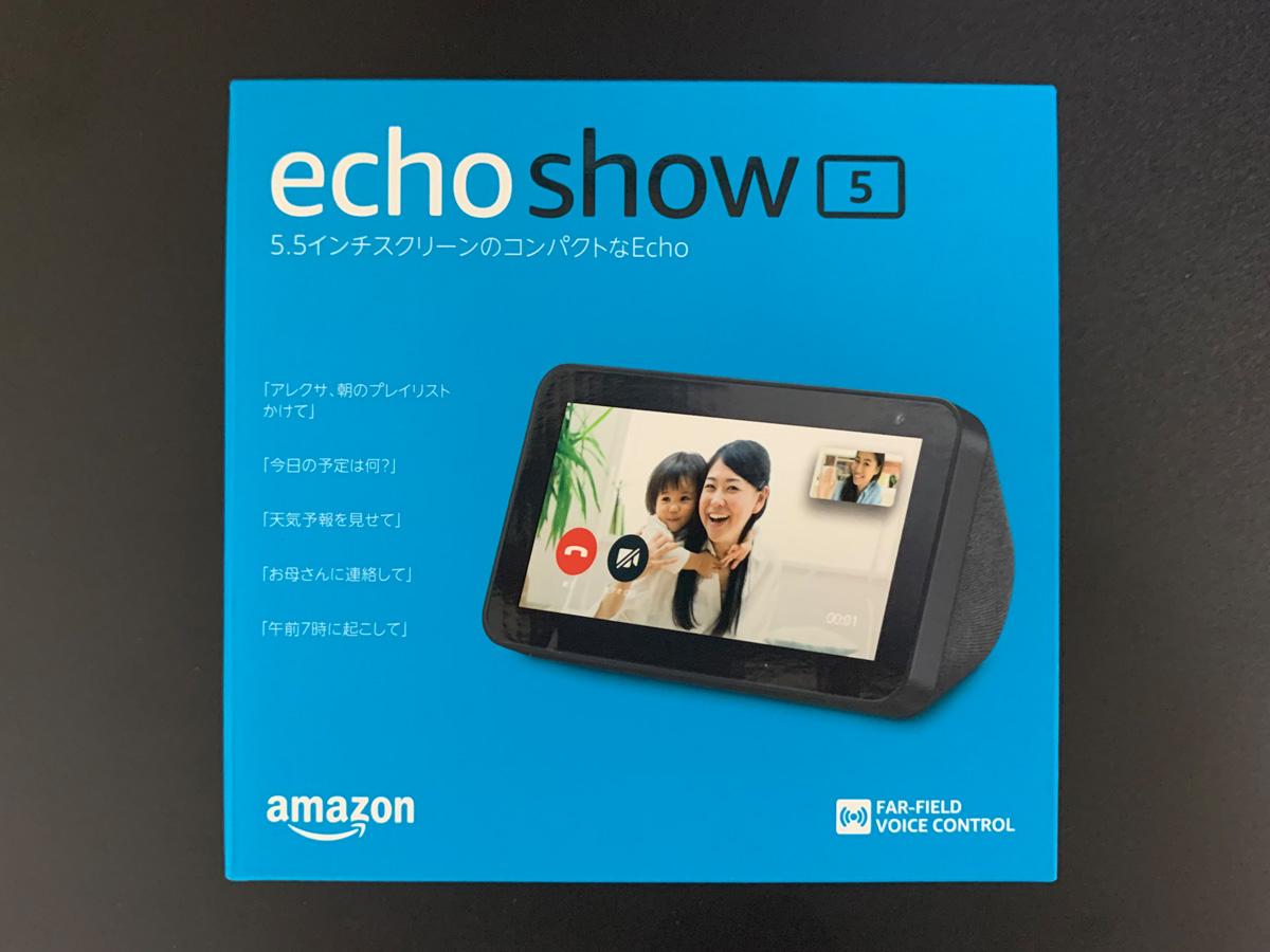 Echo Show 5 スマートディスプレイ