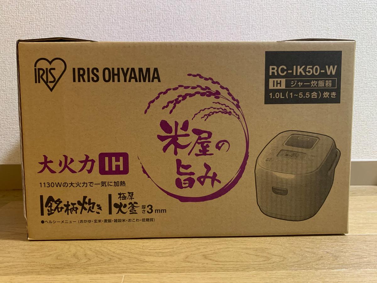 アイリスオーヤマ IH炊飯器 RC-IK50-W パッケージ