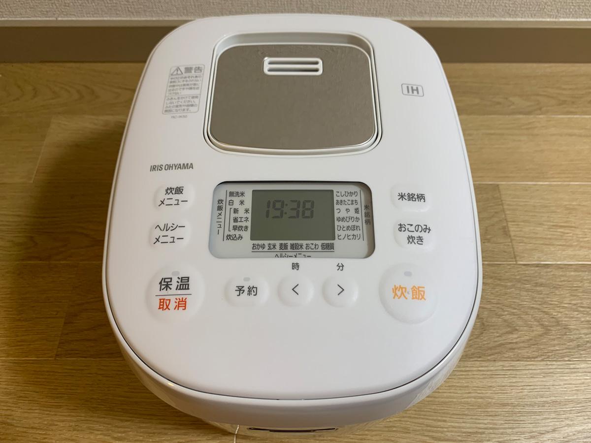 アイリスオーヤマ IH炊飯器 RC-IK50-W 本体