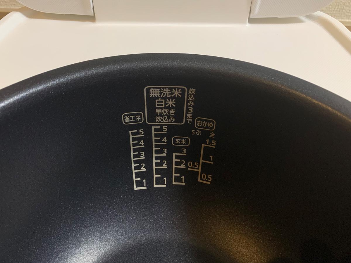 アイリスオーヤマ IH炊飯器 RC-IK50-W お釜 目盛り