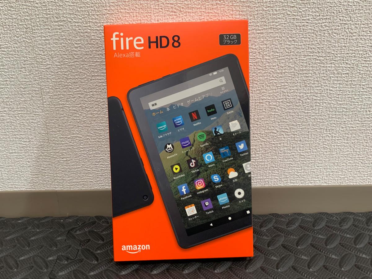 Fire HD 8 タブレット 32GB パッケージ