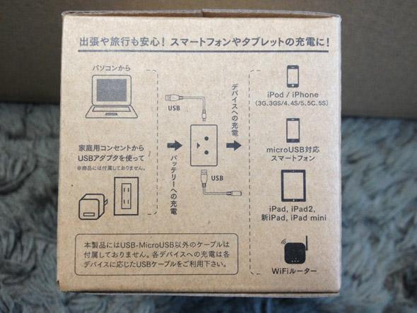 powerplus_danboard_mini9