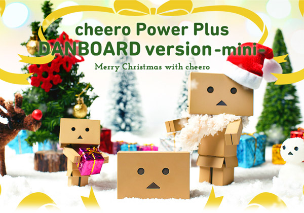 powerplus_danboard_mini_lp