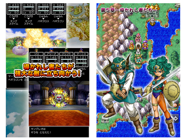 com-square_enix-android_googleplay-dq4j
