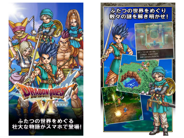 com-square_enix-android_googleplay-dq601