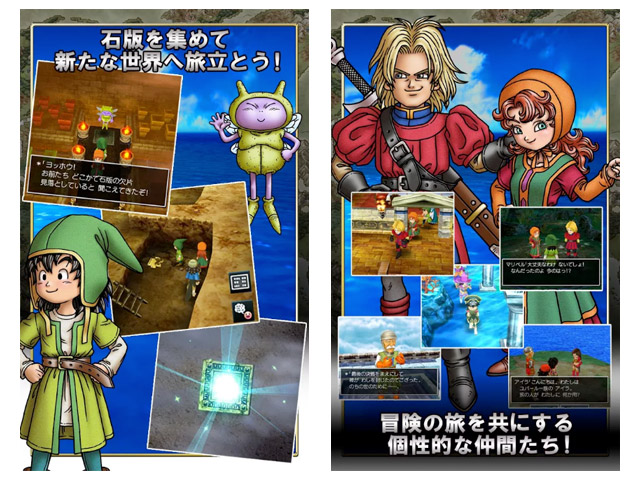 com-square_enix-android_googleplay-dq7j02