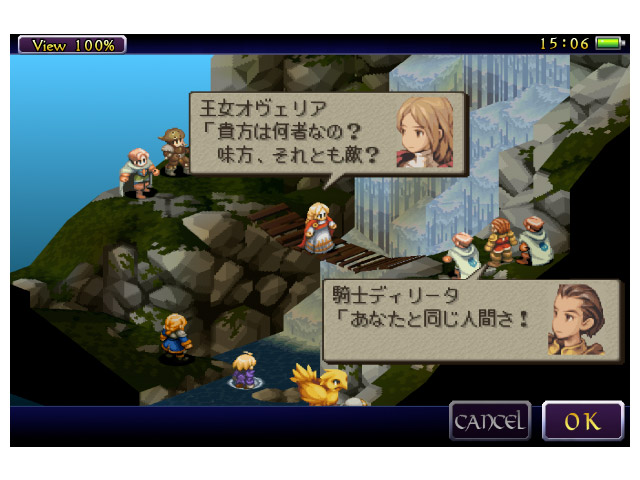 com-square_enix-android_googleplay-fft_jp2-01