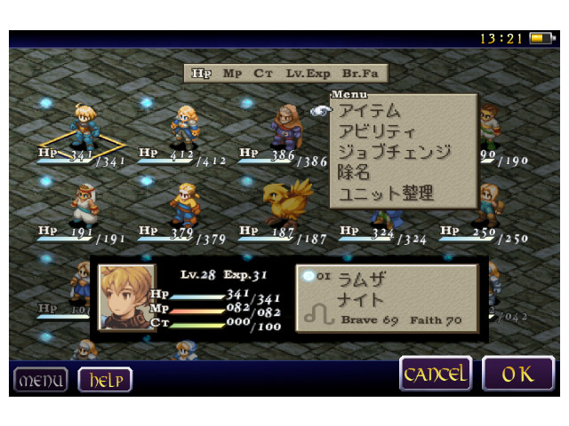 com-square_enix-android_googleplay-fft_jp2-02