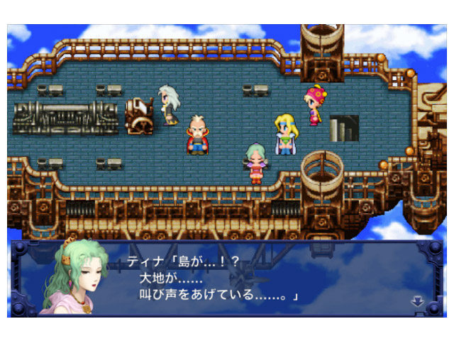 com-square_enix-android_googleplay-ffvi02