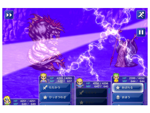com-square_enix-android_googleplay-ffvi03