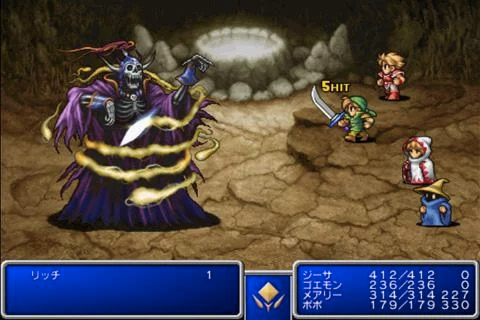 com-square_enix-android_googleplay-finalfantasy-01