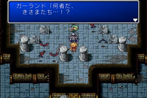 com-square_enix-android_googleplay-finalfantasy-02