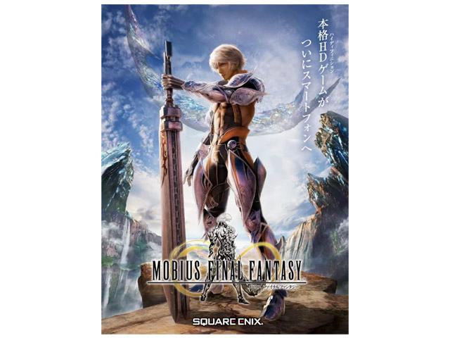 com-square_enix-android_googleplay-mobiusff_j