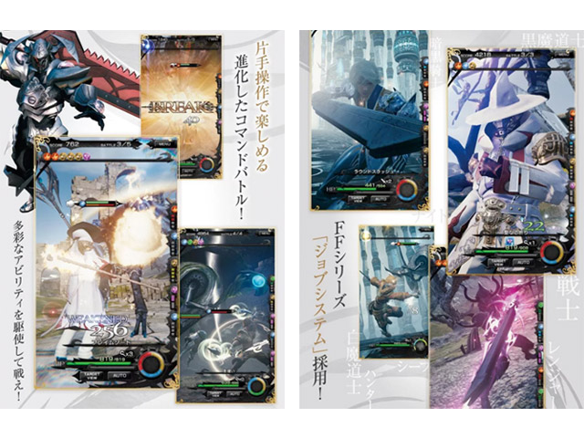 com-square_enix-android_googleplay-mobiusff_j01