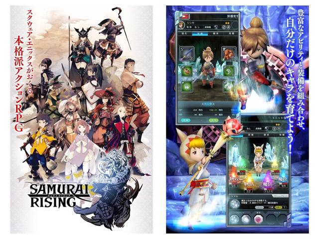 com-square_enix-samurairisingjpn01