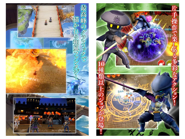 com-square_enix-samurairisingjpn02
