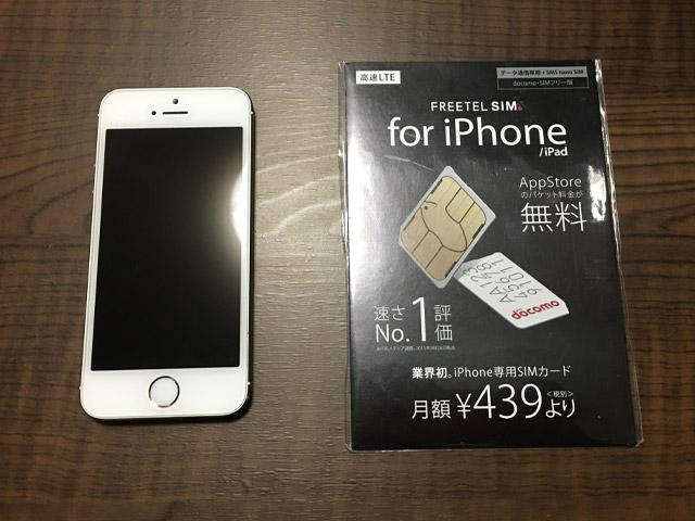 iphone5s-firstimpression04