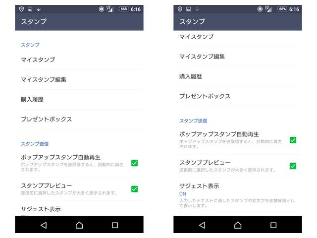 line-tips-02-05