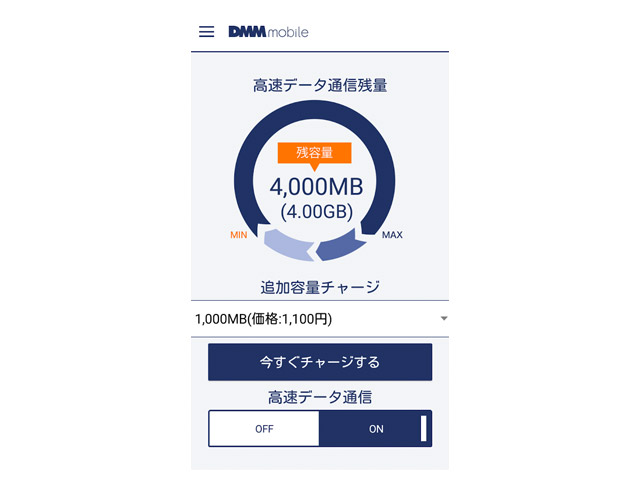 com-dmm-app-mvno-01