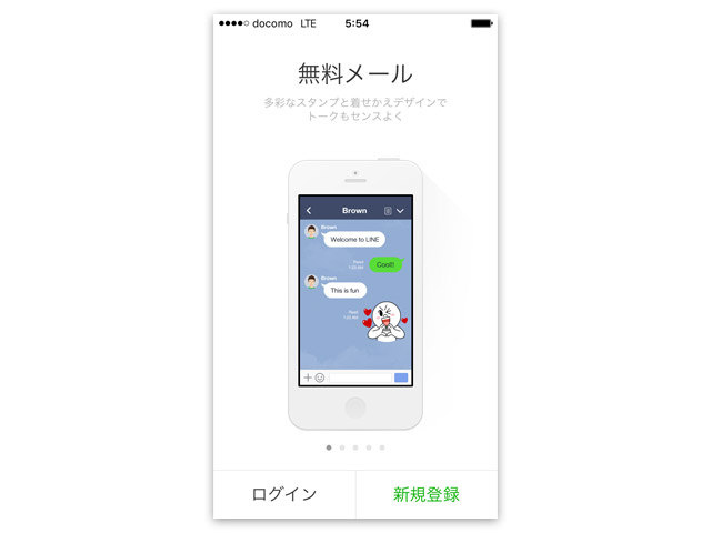 iphone-linesetup-09