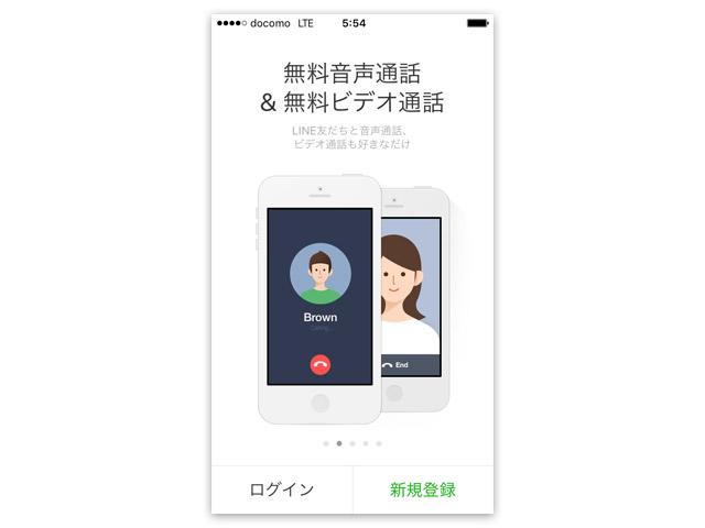 iphone-linesetup-10