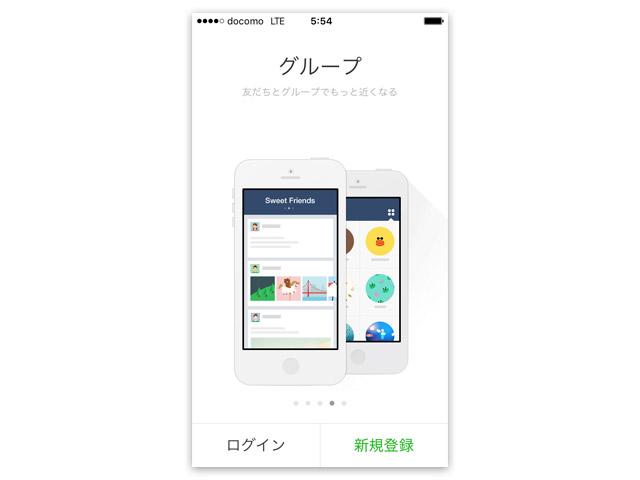 iphone-linesetup-12