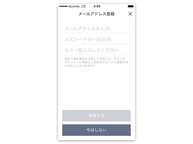 iphone-linesetup-24