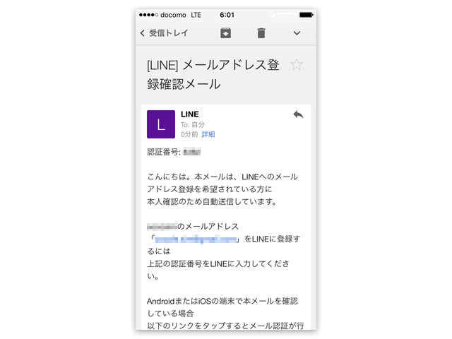 iphone-linesetup-26