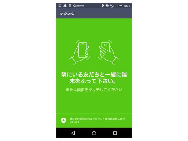 line-tips-09-03