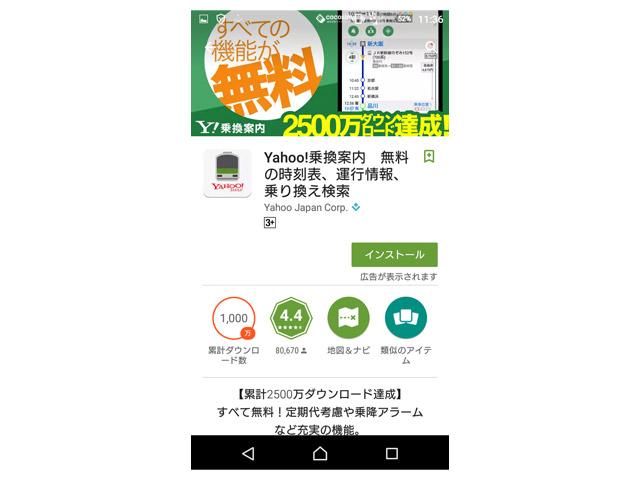 yahoo-tips-01-01