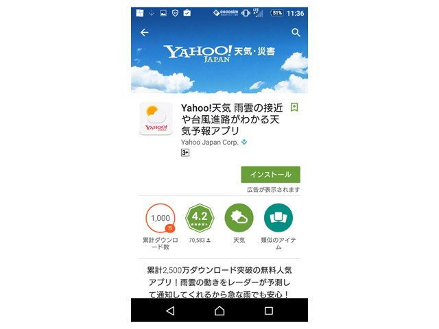 yahoo-tips-02-01