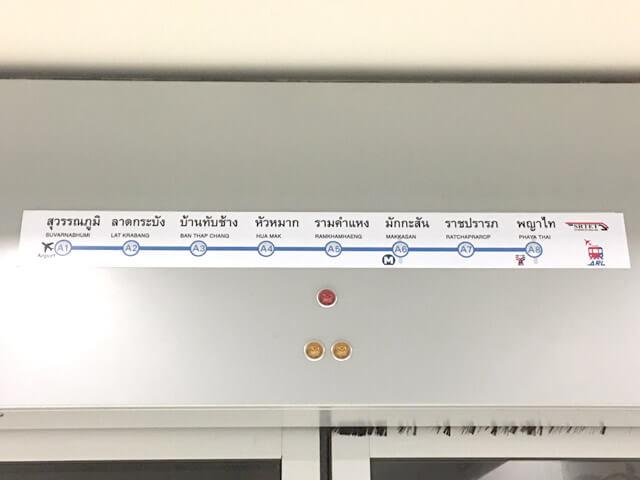 thai20151107-11
