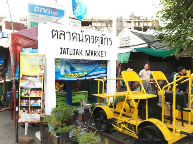 thai20151107-19