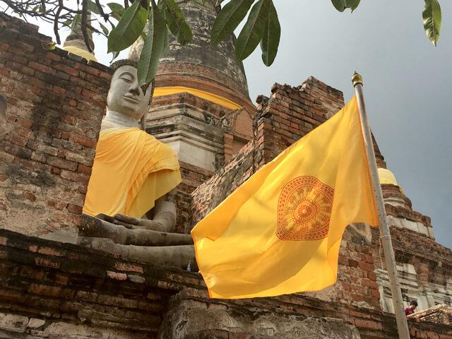 thai20151109-10