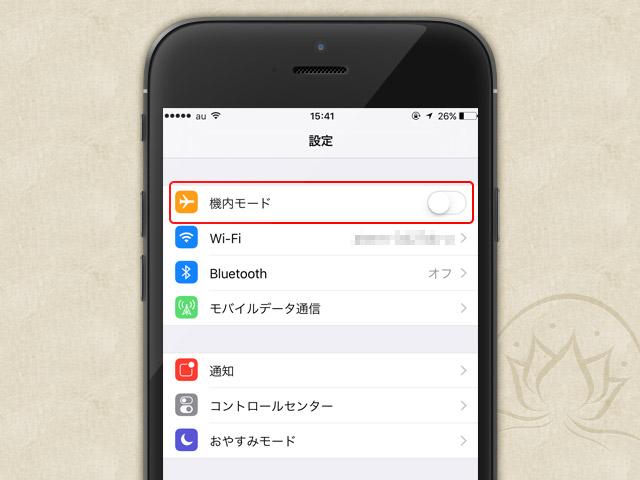 iphone6splus-wifi