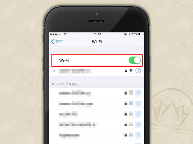 iphone6splus-wifi02