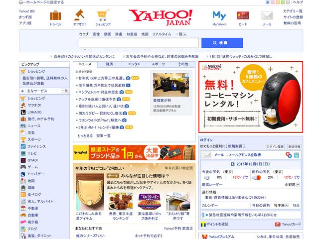 th-jp-portalsite04
