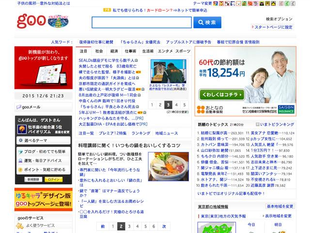 th-jp-portalsite05