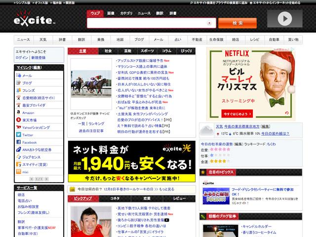th-jp-portalsite06