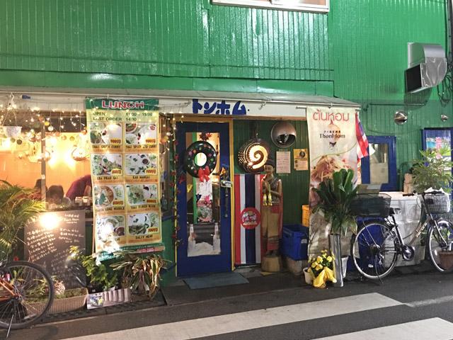 thonhom-nakano01