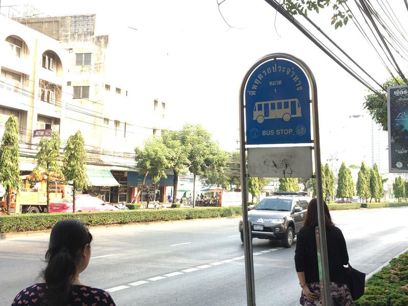 thai20160220-02