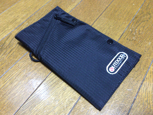 outdoorproducts-pouch1